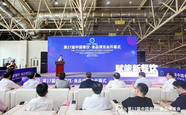 第17屆濟南餐博會匯聚中國餐飲風向標