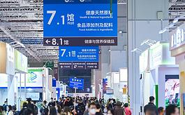 健康原料中国展打造一年一度食品原料盛会