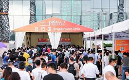 中国包装容器展PACKCON彰显全品类包装新势力