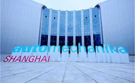 上海汽配展緊扣十四五規劃,驅動汽車產業升級發展