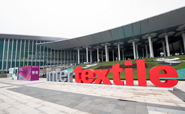 Intertextile上海面輔料展將再次啟用跨平臺數碼方案