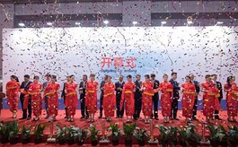 2021第八屆上海航展展期正式敲定