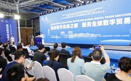 杭州牵手英富曼集团,未来或引更多会展巨头入局