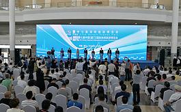 第十七届海峡旅游博览会圆满落幕