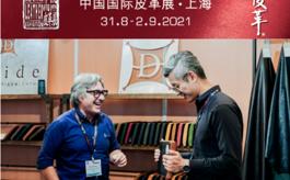 「免费参观」中国国际皮革展ACLE将于8月31日回归上海
