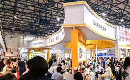 上百家食品包裝企業將在北京酒店餐飲展集體亮相