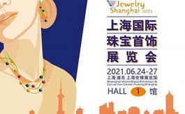 抽裸珠盲盒看獨創產品! 2021上海珠寶展明日開幕