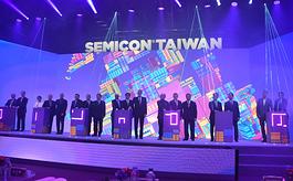 SEMI:臺灣半導體展將延后至2021年12月或2022年1月