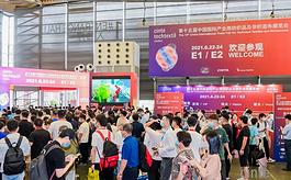 第十五届中国非织造展开幕,纺织应用呈现N种可能