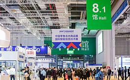 中國名優商品展將亮相第二十三屆中國零售業博覽會