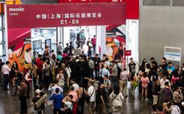 新格局新發展,2021上海樂器展將于10月揚帆起航
