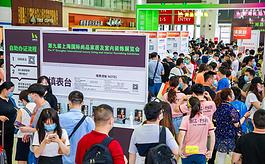 第10屆上海尚品家居展,足不出「滬」搶占先機