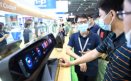 AUTO TECH 2022廣州汽車電子展將于明年五月召開