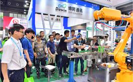 原定7月下旬舉辦的廣州國際線纜展將會延期
