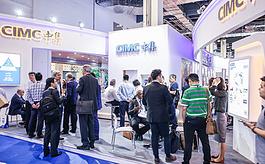 亞洲集裝箱多式聯運展將為物流行業重啟添磚加瓦