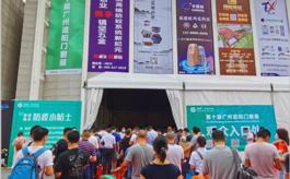 第11屆廣州遮陽門窗展邀您共尋建材家居新商機
