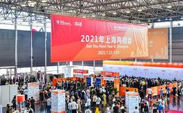 第115屆上海百貨會進入最后沖刺階段