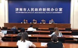 第46屆山東醫博會將于9月在濟南舉辦