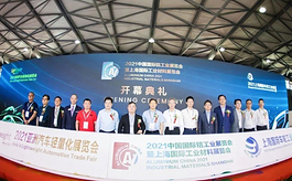 2021亞洲汽車輕量化展與上海車輪工業展同期舉行