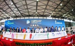 第十六屆中國國際鋁工業展:大咖云集,精品薈萃