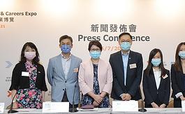 香港教育及職業展下周揭幕,網羅升學及就業最新情報