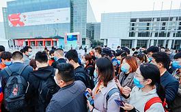 建材行業權威展——北京建博會明年3月新國展舉辦