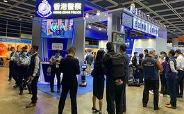 第30屆香港教育及職業展揭幕,升學進修及就業資訊應有盡有