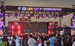 2021中國動漫游戲博覽會:高溫無阻粉絲熱情