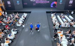 第三屆中國校園服飾博覽會引領校服產業二次騰飛
