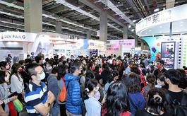 搶攻醫美商機,2021年臺灣醫療康復展新增美容展區