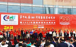 大力推進會展業,江西全省建成專業展館16個