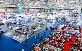 中國(鄭州)國際縫制設備展覽會