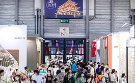 國潮新勢力來了!海量陶瓷好物登陸上海尚品家居展