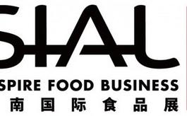 SIAL South华南展:焕新粤港澳大湾区食品市场活力