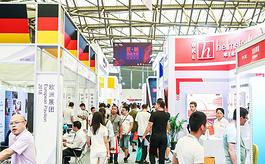 上海供熱展緊扣市場熱點,探索南方供暖新趨勢