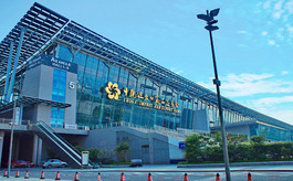 第130届广交会将恢复线下办展