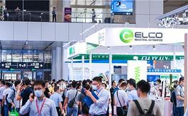 华南工博会8月盛大启幕,推动大湾区工业发展