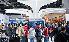 9月与北京信息通信展一起,探索行业未来