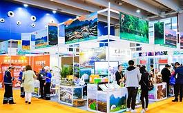 2021广州旅游展将于8月开幕