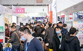 促进小家电市场增长,北京礼品展助力破局