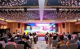 新科技新文旅新融合,2021廣州旅游展8月開幕