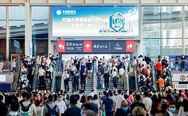 建装理想家 服务新格局,第23届广州建博会圆满闭幕