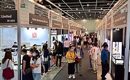 香港珠寶展25日揭幕,首度開放予公眾入場
