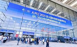 2021亚太智能装备博览会&青岛机床展圆满闭幕