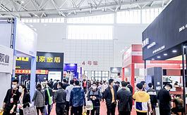 西安建博会将助力西北地区建材行业全面升级