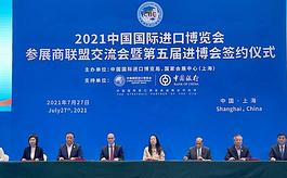 上海软实力提升助力进博会提质增效