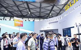 2022年上海國際太陽能光伏與智慧能源展覽會SNEC