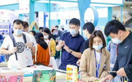 CKE中國嬰童用品展,預登記組團參觀可享這些福利!