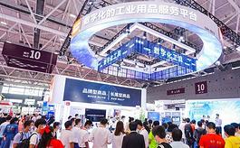 激發大灣區產業新動能,2021華南工博會開幕在即