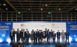第35屆香港旅游展開幕,迎來16個國家逾百家展商